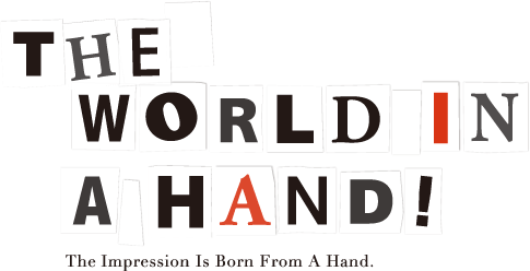THE WORDL IN A HAND! The Impression Is Born From A Hand.